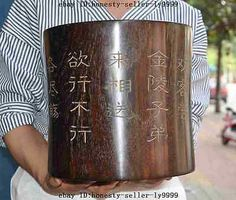 A old chinese huanghuali wood carved Ancient writings text Brush Pot pencil vase