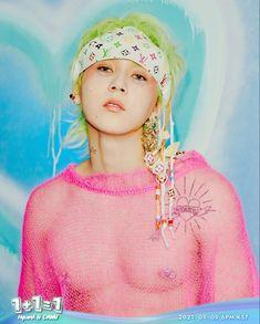 Kpop Profiles, Kpop Couples, E Dawn, Famous Couples, Cube Entertainment, Korean Music, Popular Music, Best Couple, Asian Men