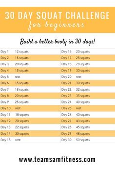 Increase strength, metabolism and burn fat with this 30 Day Squat Challenge www.teamsamfitnes...