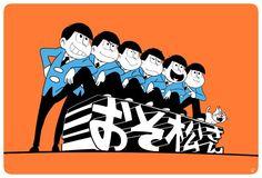 埋め込み画像 Me Me Me Anime, Anime Guys, Otaku, Japanese Cartoon, Ichimatsu, Magical Girl, Kawaii Anime, Funny Photos, Anime Art