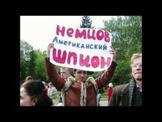 Немцов Прослушка-Это просто надо слушать(осторожно,много ненормативной л...