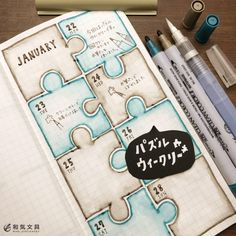 Puzzle Weekly-Warmer and Stationery Content Clean Color .