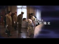 流転の王妃・最後の皇弟 エンディング2/2 - YouTube