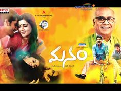 Manam HQ Movie Wallpapers | Manam HD Movie Wallpapers - 15287