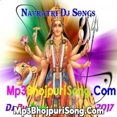 bhojpuri best dj remix mp3 song download