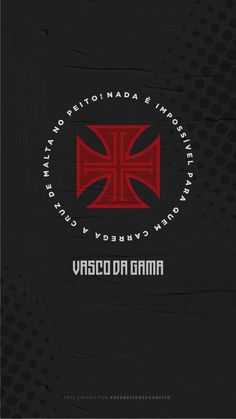Vasco Wallpaper, Paz Interior, Bike Design, Cool Walls, Real Madrid, Anatomy, Geek Stuff, Star Wars, Cool Stuff