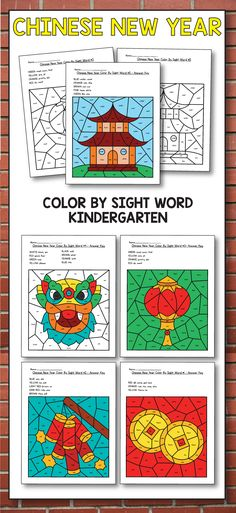 Chinese New Year Worksheets - Chinese New Year Dragon art and coloring activities for your classroom. Your students will have so much fun with these coloring pages. Learning can be a game in 2018 with these color by sight work printables for kindergarten  #chinesenewyear #2018 #worksheets #activities #sightwords #kids #students #fun #kindergarten #firstgrade #preschool #china