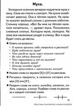 127576346_17.jpg (482×700)