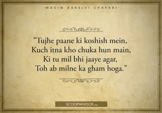 Wasim Barelvi that beautifully talk about the pain of love: