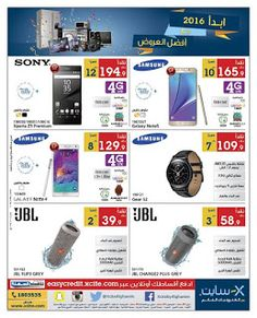 Xcite Alghanim Kuwait - Amazing offers on mobiles & home appliances | SaveMyDinar