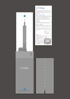 American Express VS Taipei 101 Event Solo DM 2010 Design by Awai