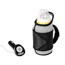 Munchkin Travel Bottle Warmer.  Great for warming breastmilk bottles on the go!