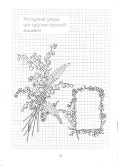 (589) Gallery.ru / Фото #24 - ДКР Основные швы, применяемые в вышивке 2005-2 - belo4ka-ta