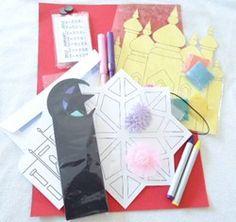 Islamic Art & Crafts gift pack for little ladies. Art Crafts, Crafts For Kids, Arts And Crafts, Islamic Studies, Islamic Art, Islamic Celebrations, Islam Ramadan, Ramadan Crafts, Learn Islam