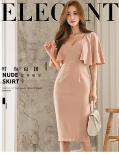 Swans Style is the top online fashion store for women. Shop sexy club dresses, jeans, shoes, bodysuits, skirts and more. Simple Dresses, Elegant Dresses, Cute Dresses, Short Dresses, Classy Dress, Classy Outfits, Beautiful Outfits, Blouse Dress, Bodycon Dress