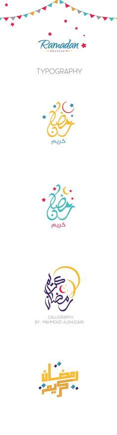 "Ramadan 2016 ""free"" typography on Behance"