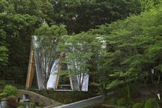 Capela do Bosque Sayama,© Koji Fujii / Nacasa & Partners Inc. Space Architecture, Trees To Plant, Cemetery, Glamping, Outdoor Structures, House Styles, Gallery, Building, Arquitetura
