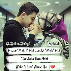 jo dil k pas rhte hai bo dil kyu tod jate hai. wafa k bdle kyu bebfayi chod jate hai. Beautiful Love Quotes, Cute Love Quotes, Girly Quotes, Romantic Love Quotes, Sad Quotes, True Love Qoutes, Love Husband Quotes, Qoutes About Love, Muslim Couple Quotes