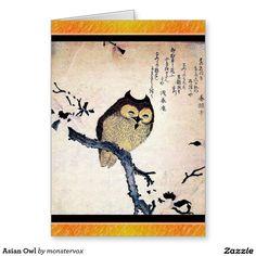 Asian Owl Greeting Card #Owl #Bird #Asian #Japan #Japanese #Art #Card