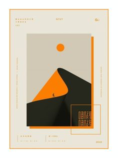 More than 10 modern poster examples and ideas-daily design inspiration # 22 - Layout - Art Layout Design, Design De Configuration, Graphisches Design, Logo Design, Design Ideas, Print Design, Design Squad, Design Resume, Diva Design