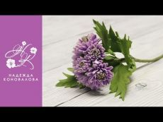 Кустовая хризантема из фоамирана - осенний мастер-класс