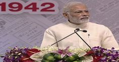 चेन्नई : अखबार सिर्फ खबर नहीं देते, वह एक नई सोच की शुरुआत करते हैं – PM मोदी   Punjab Kesari (पंजाब केसरी)