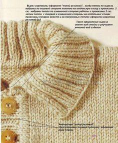 Разные уроки по вязанию спицами Knitting Basics, Knitting Help, Knitting Wool, Knitting Stitches, Stitch Patterns, Knitting Patterns, Knit Edge, Knitting Designs, Knitted Hats