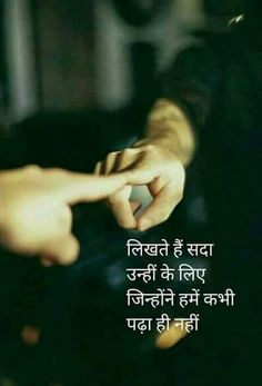 Popular Life Quotes by Leaders Hindi Quotes Images, Shyari Quotes, Motivational Picture Quotes, Words Quotes, Funny Quotes, Life Quotes, Inspirational Quotes, Qoutes, Sayings