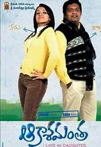 bd4cd07cd4 8 Best Telugu Movies on Yupptv.com images