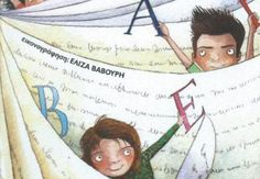 #FRACT_ALL ___ Τα μυστικά της Βιβλιοθήκης Ιστορίες γραμμένες για  λέξεις που μαγεύουν και εικόνες που ταξιδεύουν τα παιδιά.    Γράφει η Ελένη Μπετεινάκη  #children #book #review http://fractalart.gr/ta-mistika-tis-vivliothikis/