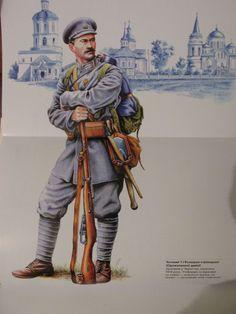 Чотовий 1-ї Козацько-стрілецької (сірожупанної) дивізії