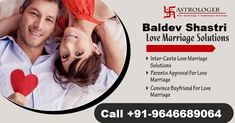 Use free black magic to save the marriage. One can consult a specialist. They are very aware of black magic. Saving A Marriage, Love And Marriage, Love Breakup, Get A Girlfriend, Love Problems, Problem And Solution, Free Black, Ex Girlfriends, Black Magic