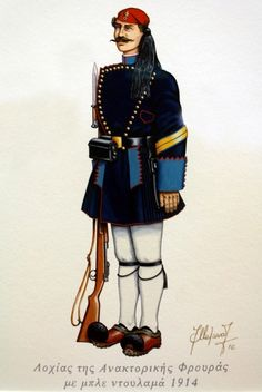 Evzones, Greece, 1914 - pin by Paolo Marzioli Military Art, Military History, Army Uniform, Military Uniforms, Ancient Greek Costumes, Hellenic Army, Greek Independence, Greek Warrior, Greek History