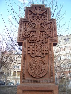 Armenian Symbol of Eternity https://www.google.com/search ...