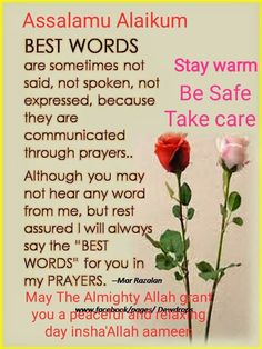 Good Morning Arabic, Good Morning Image Quotes, Good Morning Prayer, Good Morning Inspirational Quotes, Morning Blessings, Islamic Inspirational Quotes, Morning Dua, Beautiful Morning Messages, Good Morning Messages