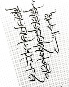 Alphabet non-traditional calligraphy Jürgen Knittel . - Alphabet non-traditional calligraphy Jürgen Knittel - Tattoo Fonts Alphabet, Calligraphy Fonts Alphabet, Alphabet Symbols, Hand Lettering Alphabet, Alphabet Design, Penmanship, Handwriting Fonts, Script Fonts, Old Calligraphy