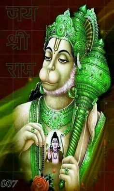 Hanuman Photos, Hanuman Images, Durga Images, Hanuman Ji Wallpapers, Lord Murugan Wallpapers, Shri Ram Wallpaper, Clock Wallpaper, Sri Ram Image, Shiva Hindu