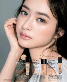 Glowy Natural Summer Asian Makeup| #asianmakeup #summermakeup | THE BEAUTY VANITY Natural Summer Makeup, Beauty Vanity, Asian Make Up, Beauty Hacks, Beauty Tips, Lipstick, Muse, Nature, How To Make