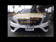 W222 ベンツS63AMG4マチックロング ダイナミック、カーボンP 左H H26年 パール白 大阪ベンツ中古車 エクシブ(XIV)