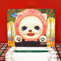 Merchandising de Chooo Choo.