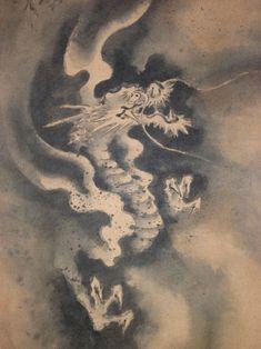 Japanese Art Prints, Japanese Drawings, Chinese Painting, Chinese Art, Oni Mask Tattoo, Tiger Dragon, Lotus Tattoo Design, Traditional Japanese Tattoos, Dragon Artwork