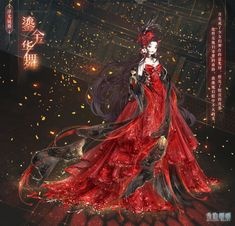 Fille Anime Cool, Anime Girl Cute, Kawaii Anime Girl, Dream Fantasy, Fantasy Dress, Ancient Chinese Architecture, Nikki Love, Chinese Artwork, Fashion Drawing Dresses
