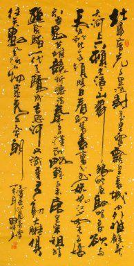 Patio Spring Snow - Chinese Painting
