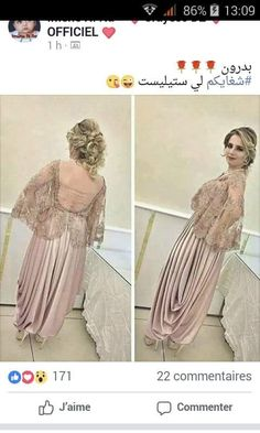 Wedding Cleo Moroccan Dress, Embroidery Dress, Traditional Dresses, Fashion Sketches, Kaftan, I Dress, Prom Dresses, Gowns, Chic