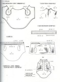 How Enlarge Pattern Dog Items Pinterest Pajamas