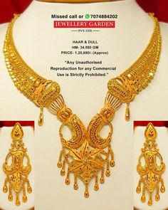 Bridal Necklace, Bridal Jewelry, Gold Necklace, Yellow Jewelry, Gold Jewelry, Light Weight Gold Jewellery, Bengali Wedding, Embroidery Works, Gold Work