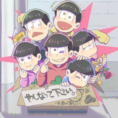 6つ子可愛すぎます。部屋が成人済みニートたちのグッズで埋まっていってます(*´ω`)