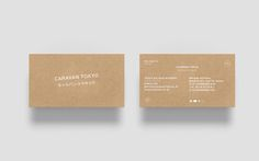 Visual identity and business cards for Caravan Tokyo designed by Anagrama.