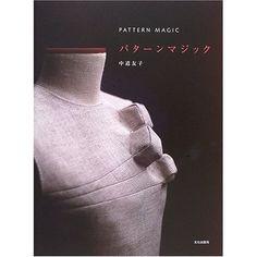PATTERN MAGIC VOL 1