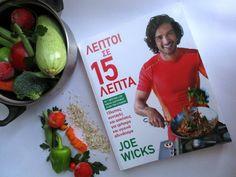 """Αν θέλεις να αποκτήσεις γευστικές και υγιεινές συνήθειες τότε σου έχω λύση το βιβλίο """"Λεπτοί σε 15 λεπτά"""" του Joe Wicks από τις Εκδόσεις @psichogiosbooks! Στην νέα ανάρτηση του #blog θα βρεις την κριτική μου για το βιβλίο και επιπλέον θα μπορέσεις να λάβεις μέρος στο #διαγωνισμό για να διεκδικήσεις και εσύ ένα αντίτυπο!  Περισσότερα: http://ift.tt/2xw7oLB . . . #diaryofabeautyaddict #elbeautythings #greekblogger #instablogger #psichogiosbooks #bookstagram #booklove #booklover #bbloggers…"""